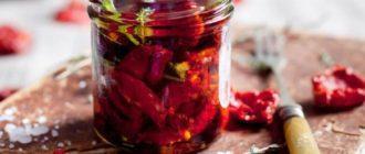 как хранить вяленые помидоры