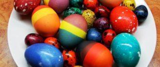 хранить пасхальные яйца